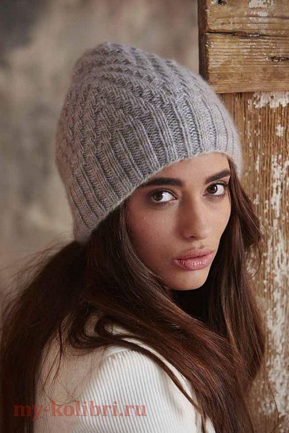Как связать модную шапку спицами геометрическим узором: схема и описание на сайте Колибри. Геометрический узор вовсе не сложный, и по силе даже начинающим мастерицам.