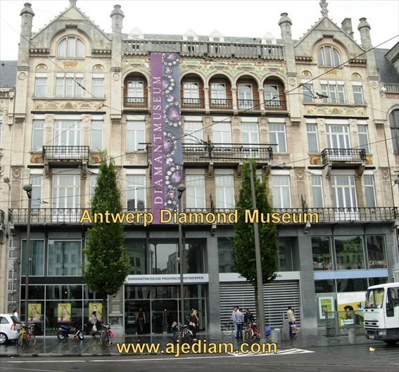Antwerp Diamond Museum, 80% of all worlds rough and 50% of all worlds cut diamonds go through Antwerp!