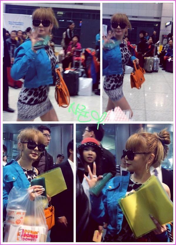 Park Bom #2NE1