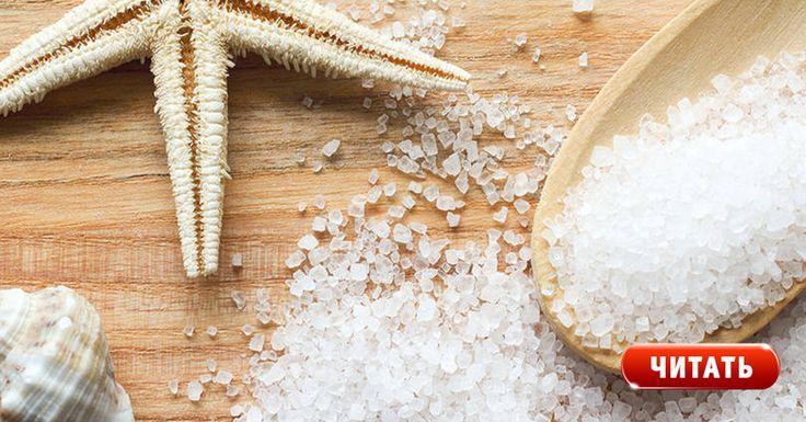 Морская соль и пищевая сода — лучшие средства от воздействия радиации