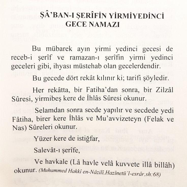 27. Gece namazı. [22.05.2017]  #namaz #mubarek #ihya #dua #amin #istanbul  #türkiye #selam #ilmisuffa