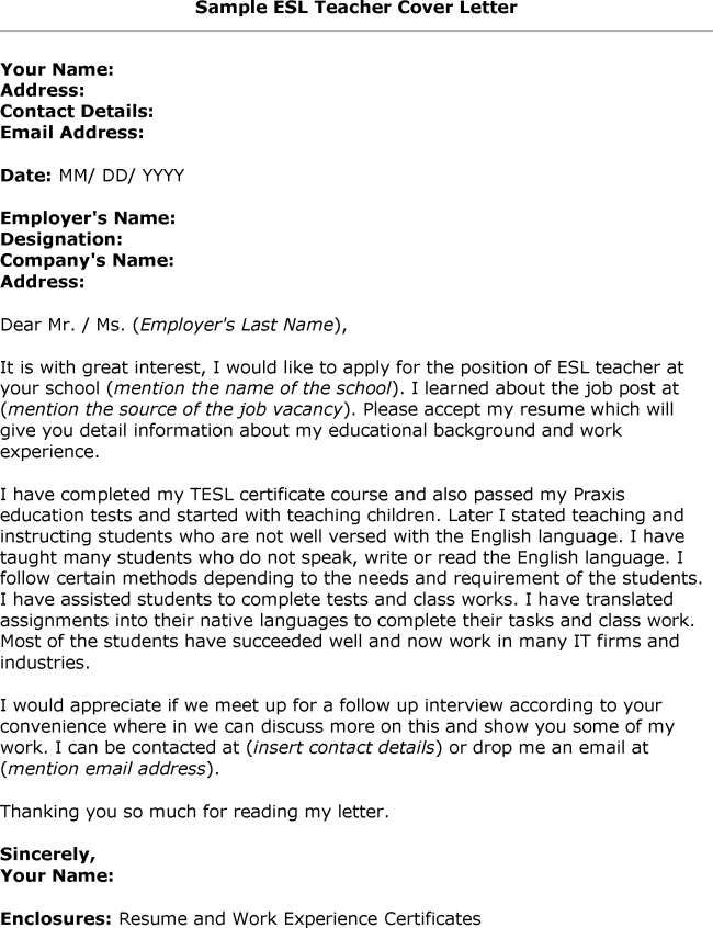 13 best Teacher Cover Letters images on Pinterest Board - Cover Letter Format Email