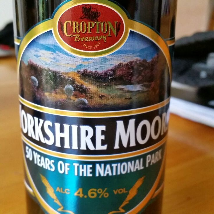 Cropton Brewery Yorkshire Moors - just down the road from Cropton cabins #NorthYorkMoors #ForestRetreat #UKgetaway #Beerlovers