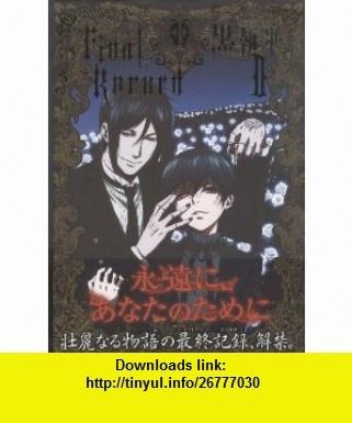 Black Butler TV Anime Illustrations Black Record II (In Japanese) Yana Toboso ,   ,  , ASIN: B004LCB1DI , tutorials , pdf , ebook , torrent , downloads , rapidshare , filesonic , hotfile , megaupload , fileserve