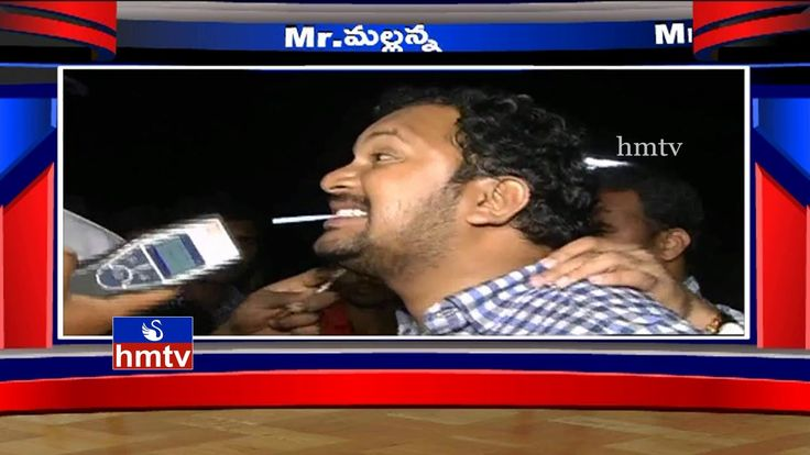 Drunken man's Funny Overaction with Traffic Police - HMTV Mr Mallanna