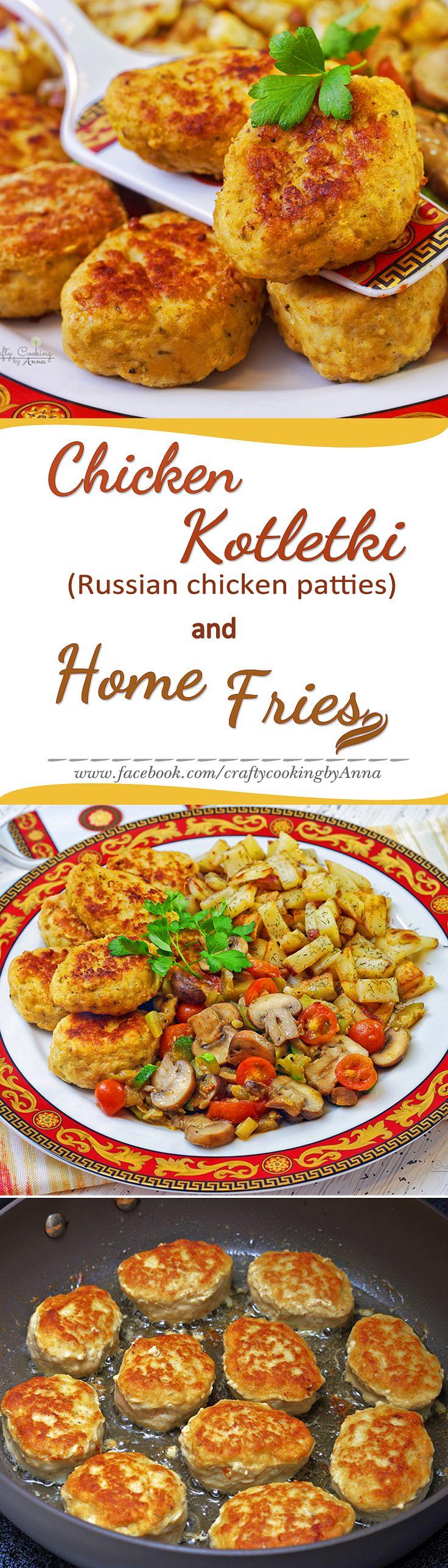 Kotletki and Home Fries
