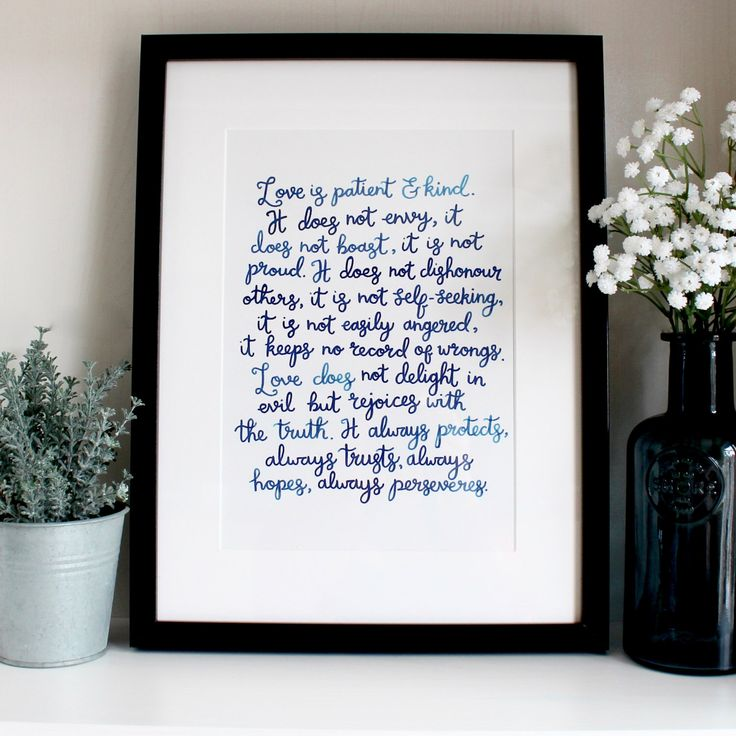 Love Is Patient A4 Original Print by IzzyandPop on Etsy https://www.etsy.com/uk/listing/293060747/love-is-patient-a4-original-print