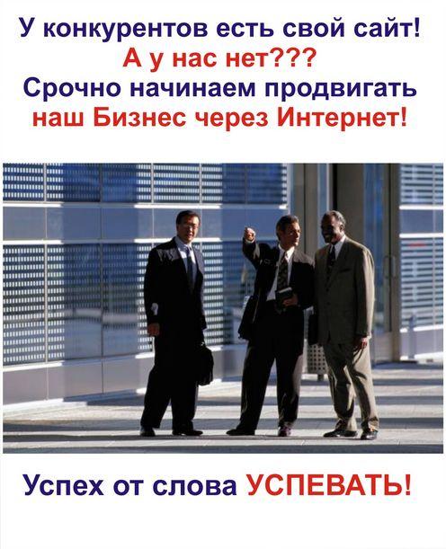 Просто нужно УСПЕТЬ!!! http://mg.bigtime24.ru/