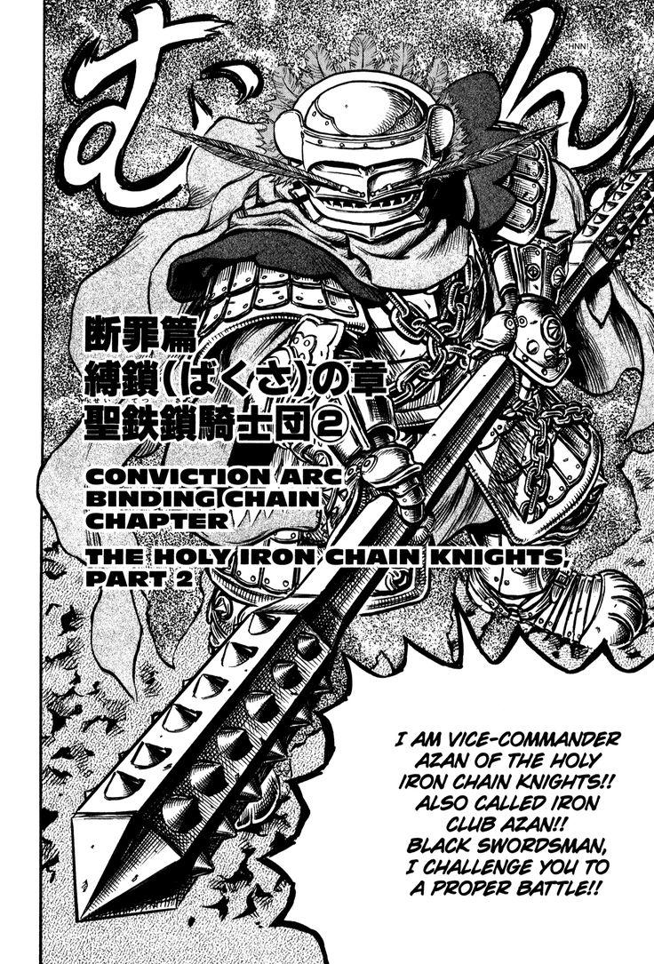 Page #186 | Read Berserk - Vol.16 Ch.0 Online - Mangasaurus, Read Manga Online!