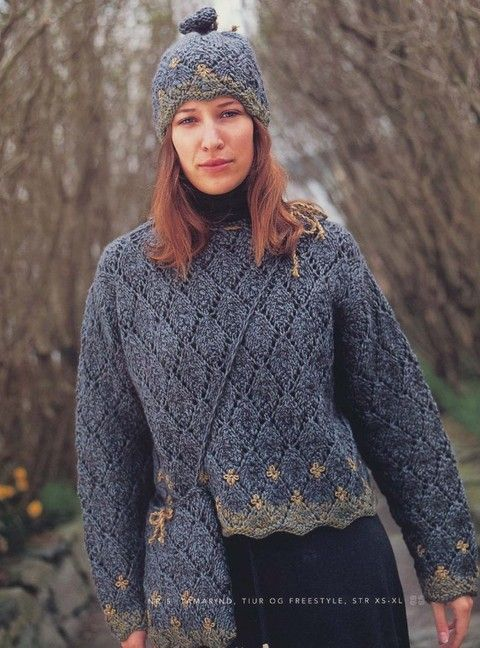 Dale Garn (formerly Dale of Norway) - 11605 - Woman's Pullover, Cap, Scarf & Purse