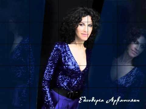 Eleftheria Arvanitaki - Dinata Dinata