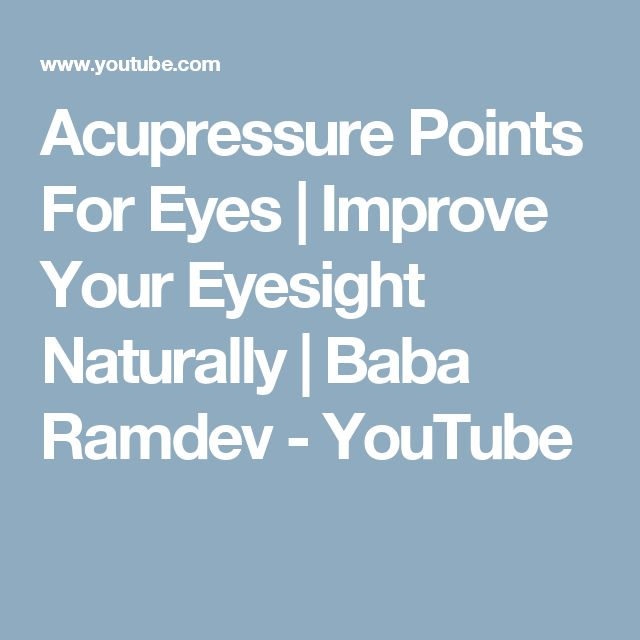 Acupressure Points For Eyes | Improve Your Eyesight Naturally | Baba Ramdev - YouTube