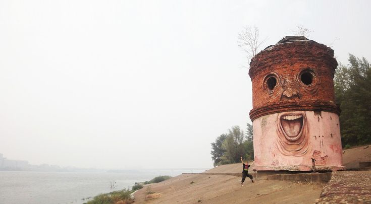 Open your eyes Irkutsk by Nomerz