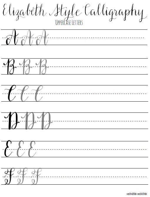 Modern calligraphy practice worksheets uppercase letters