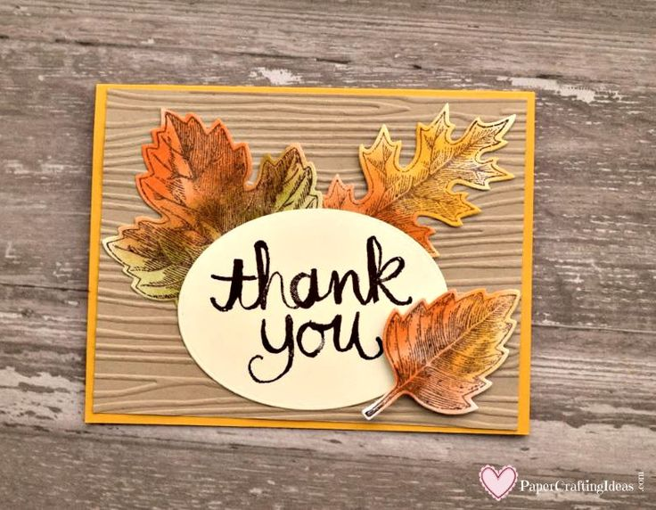 Learn how to make beautiful handmade fall cards using Stampin Up's Vintage Leaves Stamp Set and matching dies. They're quick and easy!