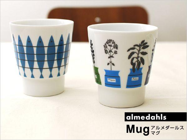 """1950年からの定番デザイン コラボレーションマグ  スウェーデンで最も伝統のあるテキスタイルメーカーalmedahls(アルメダールス)から、北欧らしさあふれるデザインのマグが登場しました。  北欧らしい色合いのハーブは、デザイナーのアストリッドが友人宅のキッチン棚に並ぶハーブの鉢からインスピレーションを受けて生まれたデザインです。 ニシン(フェッシュ)は、スウェーデン人が大好きな国民的な魚をモチーフにデザインされています。  どちらも1950年代からの定番人気シリーズというから驚きです。廃盤になっていた""""ニシン""""が再登場しました!】  【2013年2月】入荷してはすぐに完売するほどの人気パターンだったニシン柄。廃盤になってしまい、手に入れることが出来なくなってからもお問い合わせをいただくなど、再び登場する日を待ち望まれていました。 almedahls キッチンタオル イメージ"""
