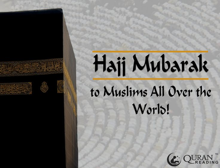 Hajj Mubarak #Hajj2014 #Makkah