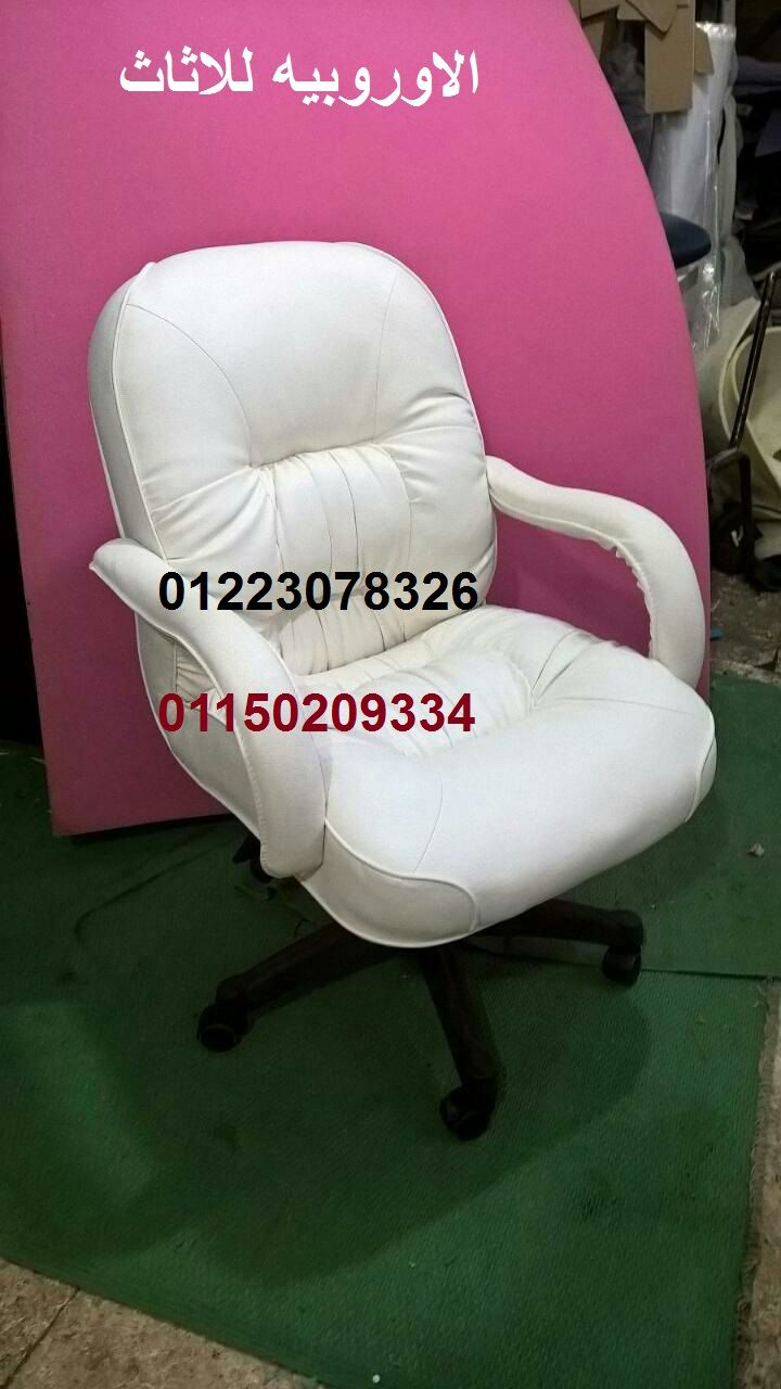 كراسى مكتب لون ابيض 2019 04 01 7 41 موقع ميك لوك للاعلانات المبوبة Furniture Home Decor Accent Chairs