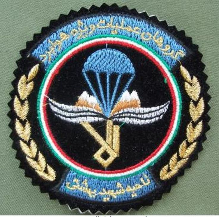 Iran Revolutionary Guards Parachute Mountain Troops Shoulder Patch the patch is in mint condition