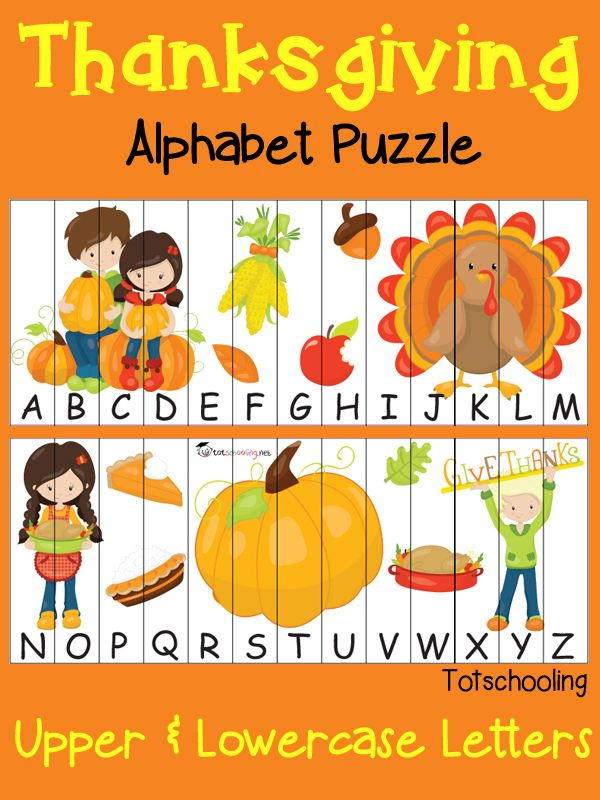 Il puzzle dell'alfabeto - FREE Thanksgiving puzzle with alphabet sequencing in uppercase and lowercase letters.