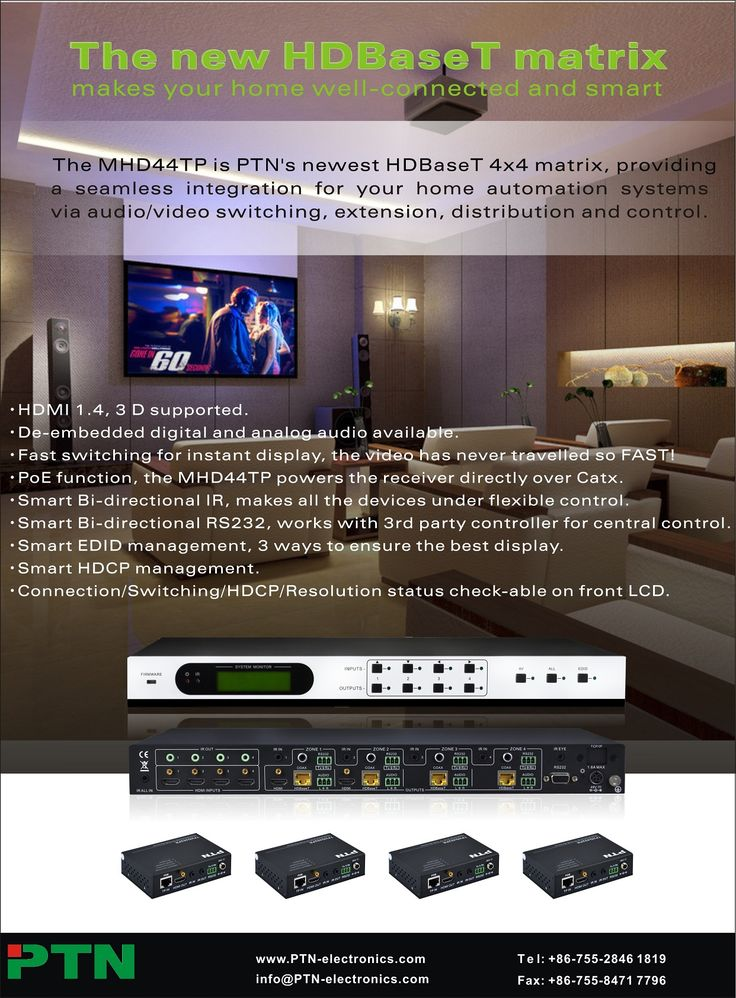 PTN's latest HDBaseT Matrix Switcher - MHD44TP