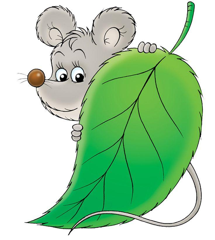 Рисунок мышонок с листом