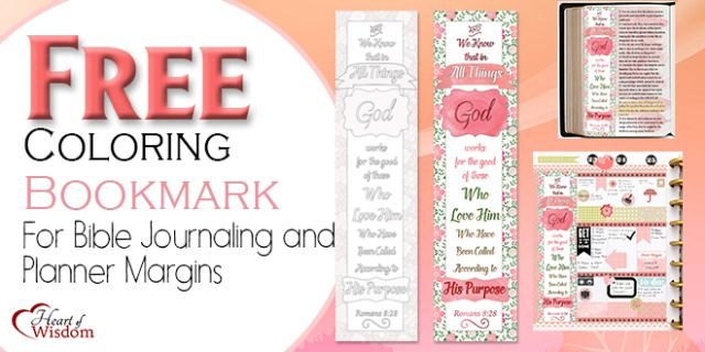 FREE Printable Bible Journal Or Happy Planner Margin Strip Color To Match Your