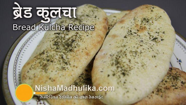 Bread Kulcha Recipe - Baked Kulcha Recipe