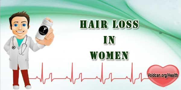 Voidcan.org shares with you simple and easy home remedies for hair loss in women.