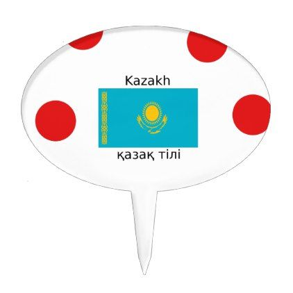 Kazakh Language And Kazakhstan Flag Design Cake Topper - kitchen gifts diy ideas decor special unique individual customized