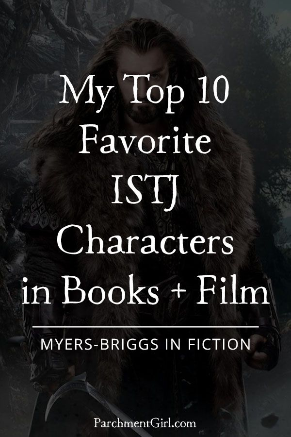 Thorin Oakenshield, Katniss Everdeen, Dana Scully, + more of the greatest fictional ISTJ characters!