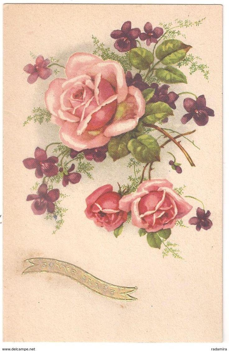 56 best fleur flower blumen postcard ak alte ansichtskarten cpa carte postale ancienne. Black Bedroom Furniture Sets. Home Design Ideas