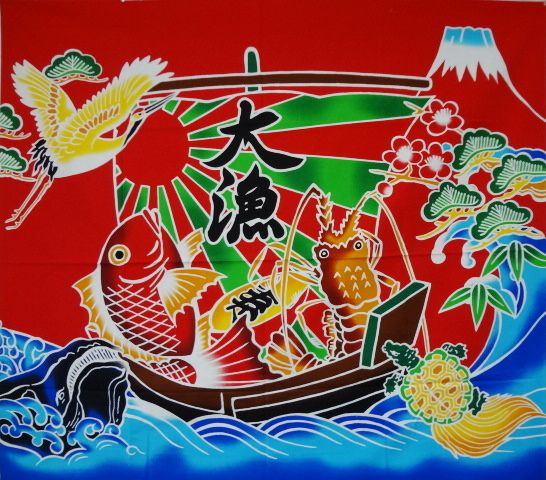 大漁旗 生地 (赤) (和柄 和風 インテリア)