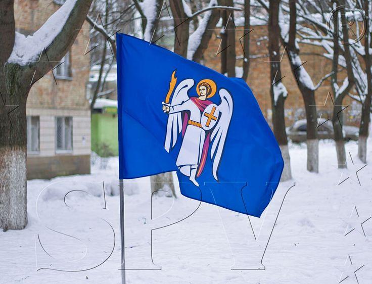 Купить флаг Киева