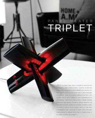 """If you're looking to heat things up, the """"Panel Heater Triplet"""" is here to help. An indoor heater, its infrared heating elements cleverly resemble a log fire."""