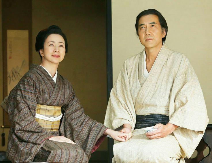 Japan - It's A Wonderful Rife: Yahoo, It's Time To Die