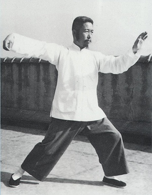 My Great Grandmaster Cheng Man Ching