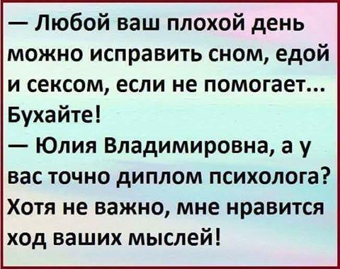 А добавляйте сами)))