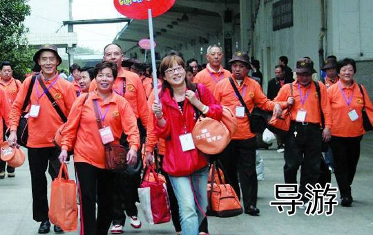 Check out this new lesson to learn Chinese: Intermediate - Please Keep Up! Introduction: When going to scenic sites in China, one is guaranteed to see tour groups milling their way through the crowds, often wearing matching hats or shirts. In this lesson, a tour guide gives instructions to keep up and also what to do someone in the group gets lost. http://ow.ly/pI9WB