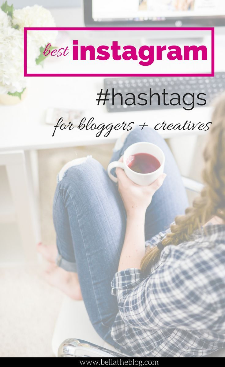 these 13 strategies will help increase your engagement on instagram to help build your brand