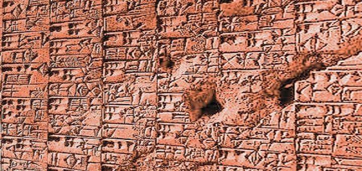 Величайшие тайны мира: О чем рассказали глиняные... http://uinp.info/important_news/velichajshie_tajny_mira_o_chem_rasskazali_glinyanye_tablichki8230  Шесть тысяч лет назад на побережье Персидского залива существовала цивилизация шумеров, оставившая после себя множество глиняных табличек, испещренных клинописью. Эти таблички донесли до нас мифы, исторические хроники, своды законов, хозяйственные документы, личные письма. Целые библиотеки глиняных таблиц были найдены археологами среди…