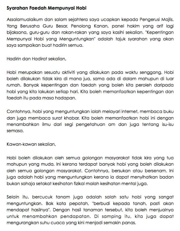 11 Contoh Karangan Upsr Terbaik Bahasa Melayu In 2020 Malay Language Essay Language