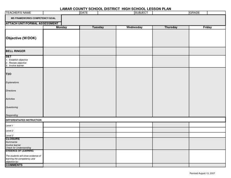 Middle school lesson plan template pdf middle school for English lesson plan template pdf