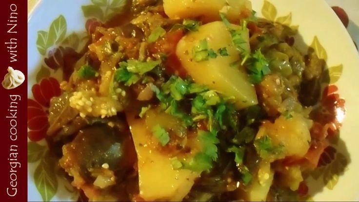 Eggplant  ragout - Ajap Sandali (Georgian vegan dish)