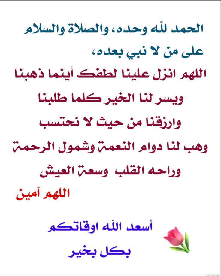 Pin By محب الصالحين On صدقةجارية In 2020 Math Arabic Calligraphy Calligraphy