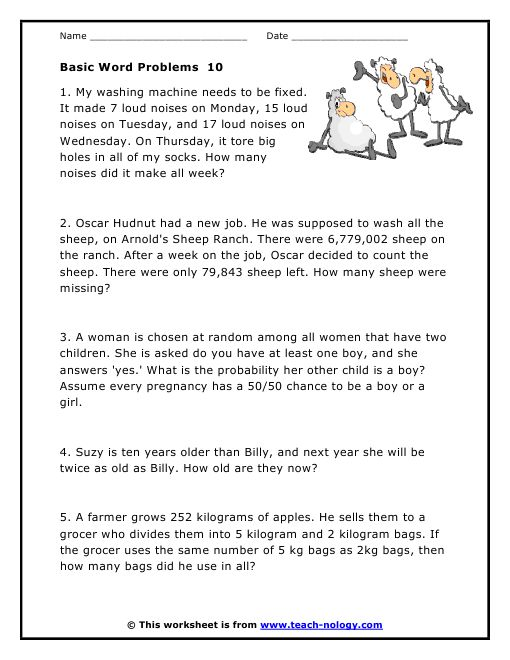 Set10 Gif 510 660 Graphic Novel Simple Math Word