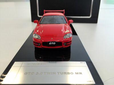 日本自動車デザインコーナー 「Japanese Car Design Corner」: Mitsubishi GTO twin turbo MR 1998 model by WiT's
