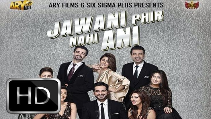 Jawani Phir Nahi Ani Best Hindi/Urdu Full HD Movie  YouniVideo