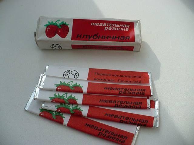Soviet strawberry chewing gum. USSR