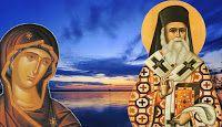 """Παναγία Ιεροσολυμίτισσα : Η ιστορία ... του ύμνου της Παναγίας """"Αγνή Παρθένε..."""